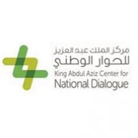 مركز الحوار الوطني السعودية