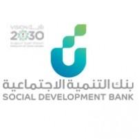بنك التنمية الإجتماعية