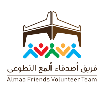 فريق اصدقاء المع التطوعي